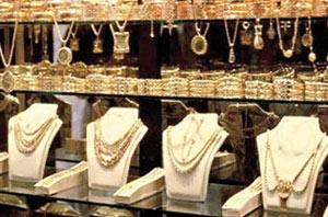 Deux malfrats subtilisent 2 kg d'or à un bijoutier