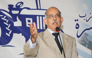 Le tracteur en panne à Marrakech : La guerre des candidatures risque de faire exploser le PAM