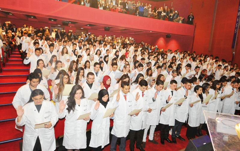 1ère cérémonie Blouses blanches de l'Université Mohammed VI des Sciences de la Santé