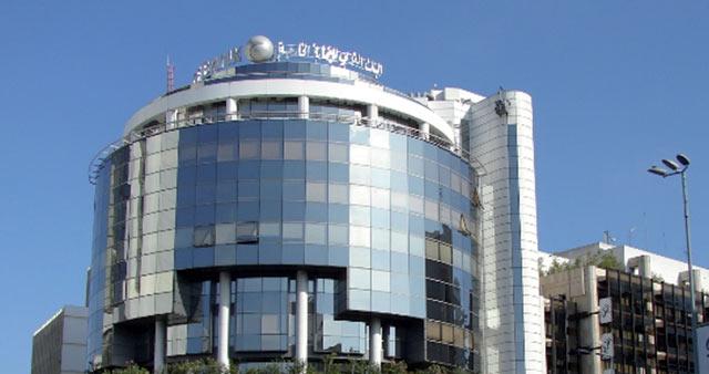 BMCE: Le CDVM vise un emprunt obligataire d un milliard de dirhams
