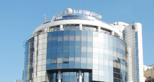 BMCE Bank International  primée pour un port ivoirien
