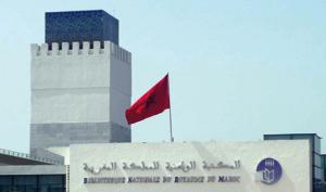 Journée sur «La culture et le développement» à Rabat