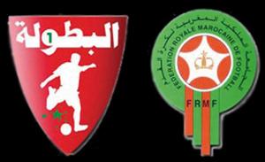 Football : Chabab Al-Hoceima-l'AS FAR : Le match qui ouvrira le bal de la Pro-élite 1