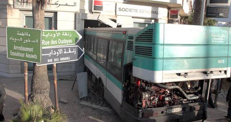 Casablanca: Un bus s'encastre dans une banque et fait 9 blessés