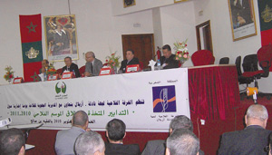 Fquih Ben Salah : des mesures pour la promotion du secteur agricole