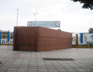 Souss Al Alima, un établissement ouvert sur son environnement