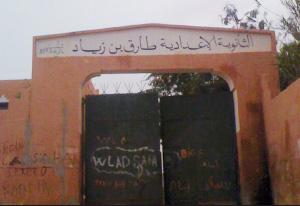 Cas d'école : Tarik Ibn Ziad, 28 ans au service des élèves de Laâyoune