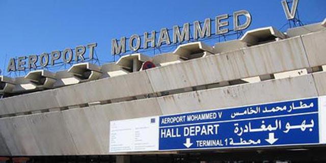 Interpellation à l'Aéroport Mohammed V d'une «fausse douanière»