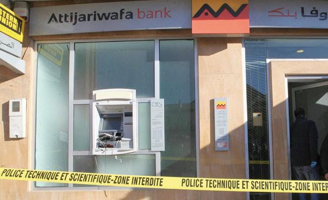 Arrestation de l auteur présumé d une tentative de vol dans une agence bancaire à Casablanca