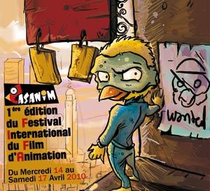 Casablanca crée son premier festival d'animation