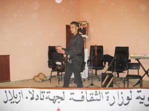 Beni Mellal : Le rire à l'honneur dans la ville