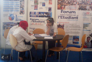 Laâyoune : clôture du Forum de l'étudiant