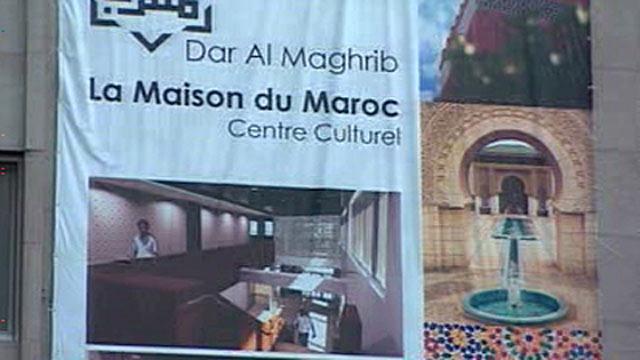 Bientôt des Centres culturels marocains à l'étranger