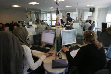Centres d'appels : l'OFPPT formera les téléconseillers