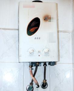Evénement : Chauffe-eau à gaz : Appel à la vigilance