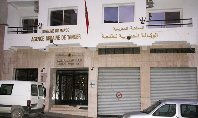 Tanger : L Agence urbaine maintient sa certification ISO 9001 version 2008