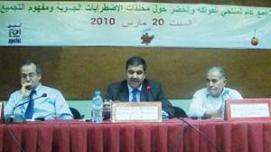 Agadir : le principe de l'agrégation en débat