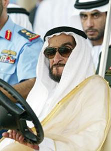 Le Moussem salue le rôle du Prix Cheikh Zayed