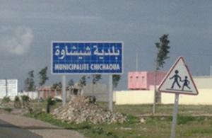 Chichaoua : des projets de développement socio-économique dédiés à la ville
