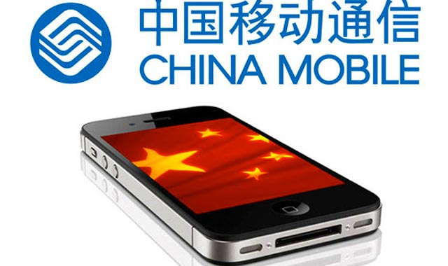 Apple annonce que China Mobile va commercialiser son iPhone