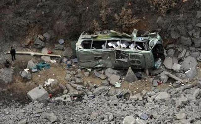 chute d'un autocar dans un ravin à El Haouz: 42 morts et 24 blessés