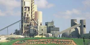 Baisse de 1,6% des ventes  de ciment à fin 2012