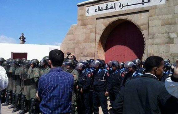 Enterrement de la veuve d'Abdessalam Yassine : la Wilaya de Rabat  s'explique