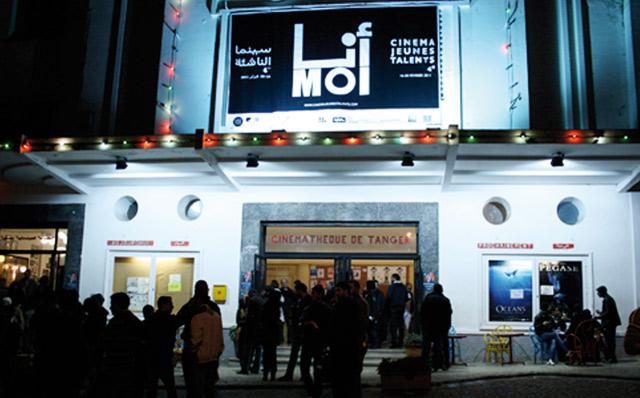 Le Festival Cinéma Nachia à l honneur à Tanger