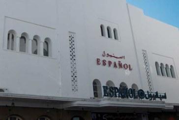 Festival international du cinéma méditerranéen de Tétouan: Le cinéma au service  de la bonne cause