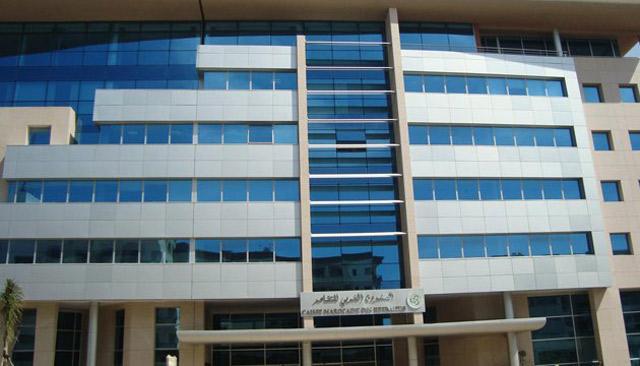 Le régime civil de la CMR  excédentaire de plus de 2 MMDH ?
