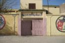 Collège El Mohammedia, le seul à être doté d'un club de l'entreprise à Beni Mellal