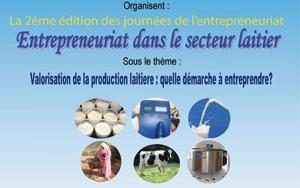 Oujda : Colloque sur l'entrepreneuriat dans le secteur laitier
