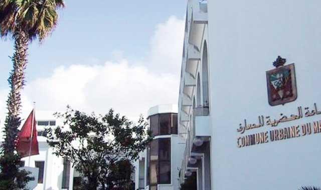 Colloque de deux ONG marocaines : Pas de développement sans une bonne gouvernance locale