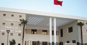 Oujda : INDH, plus de 572 millions DH pour 360 projets