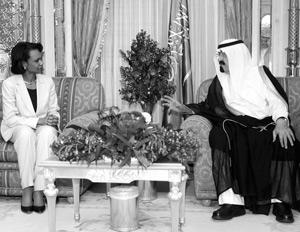 USA-Arabie Saoudite : Riyad accepte de participer à la conférence sur le Proche-Orient