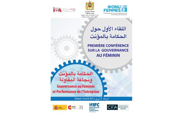 Première Conférence sur la gouvernance au féminin mardi prochain à Rabat