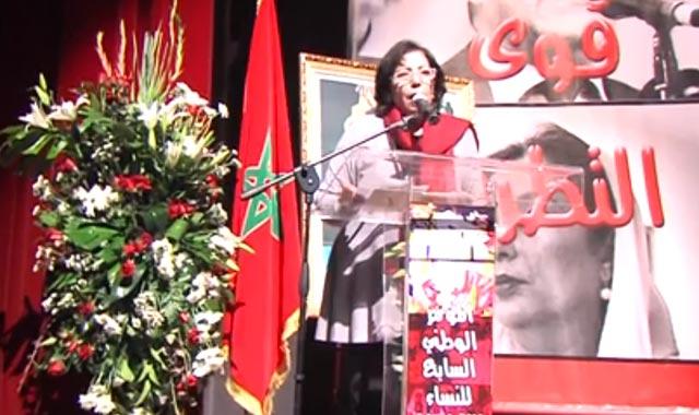 Ouverture du 7ème congrès de la femme Ittihadie