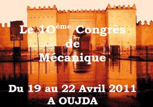 Oujda : Tenue du 10ème Congrès de mécanique