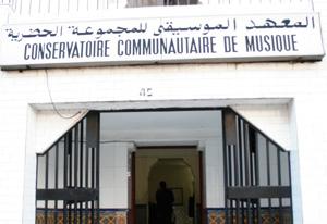 Conservatoires de musique de Casablanca : Les professeurs privés de leurs salaires