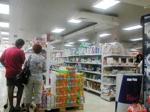 Loi sur la  protection du consommateur : Les modalités d'application à l'étude