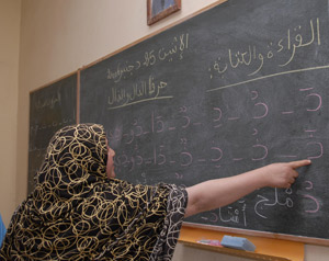 Laâyoune : L'espace éducatif s'enrichit d'une nouvelle association