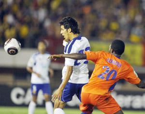 Coupe de la Confédération africaine de football : Le MAS bat le Sunshine Stars et se hisse en tête du classement