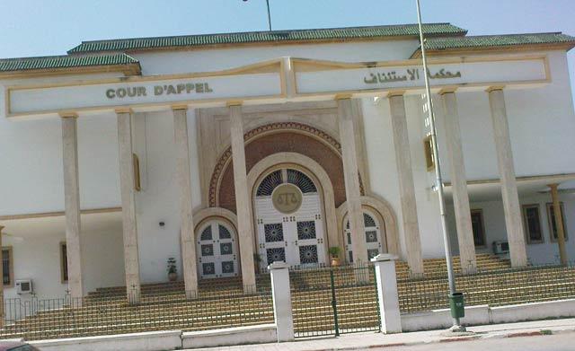 Cinq individus écroués à la prison de Salé pour affaires de terrorisme