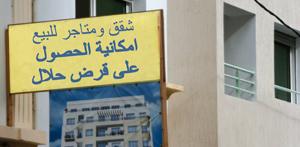 Comment bénéficier d'un crédit immobilier «halal»