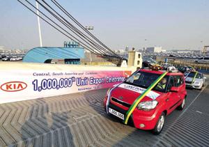 Kia Motors : Quand un million s'exporte vers un seul continent