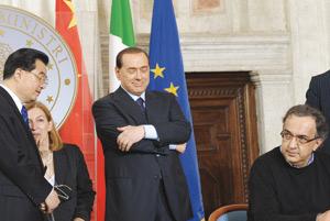 L'italien Fiat signe un accord avec le chinois GAC