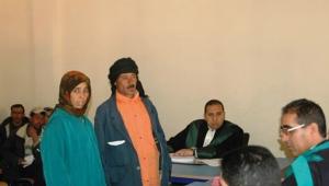 Azilal : Pour une reconnaissance légale des mariages