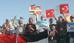 Une marche de solidarité avec les victimes de la flottille de la liberté