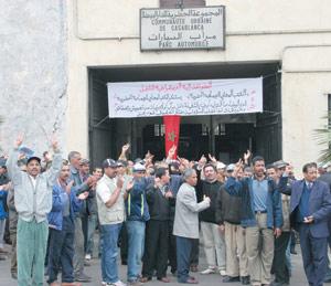 Collectivités locales : Le plan Benmoussa