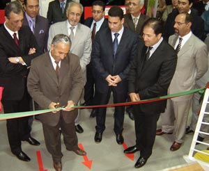 Oujda : Inauguration de Kitea Géant